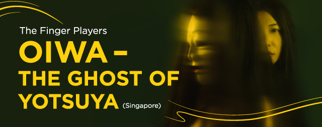 [CANCELLED] Singapore International Festival of Arts 2020 <br>OIWA - The Ghost of Yotsuya by The Finger Players (Singapore)