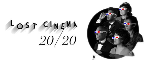 [CANCELLED] The Studios 2020 - Lost & Found <br> Lost Cinema 20/20 <br> by Brian Gothong Tan <br> An Esplanade Commission
