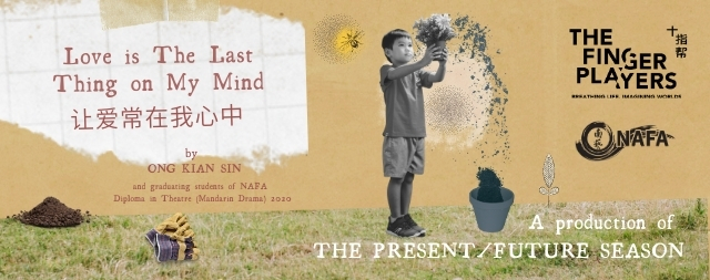 The Present/Future Season: Love Is The Last Thing On My Mind